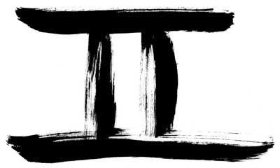 Знак зодиака Близнецы